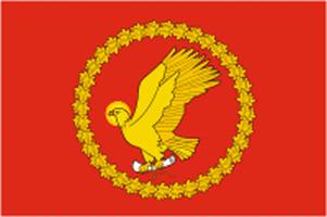Флаг Тейковского района