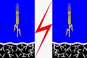 Флаг Комсомольского района